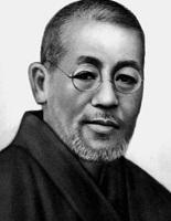 Микао Усуи (Mikao Usui)