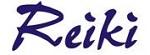Рэйки — традиционная система Рейки: Usui Reiki Ryoho